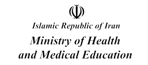 MoH Medical Journals Database